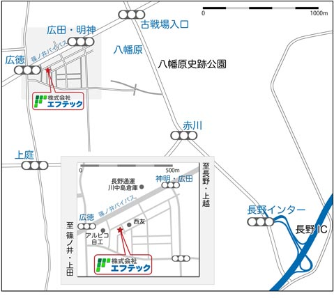 株式会社エフテック所在地図